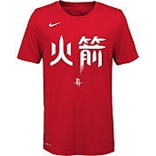 Nike Youth Houston Rockets Dri-FIT City Edition Logo T-Shirt